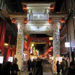 南京街春節祭