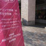 播磨屋本店に行きました!