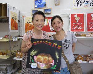 パン工房 パオ様:宮城県石巻市の復興商店街にある「パン工房 パオ」様の店舗看板です。 復興の願いを込めて、看板をプレゼントさせていただきました。