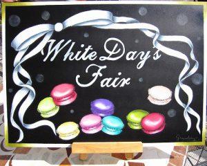 「LE PAN」様 ホワイトデーフェア看板:マカロンをたくさん入れ、全体的にやわらかいイメージに仕上げました。