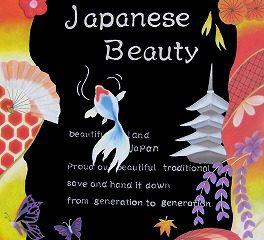 日本の美:2010年 アサコムホール展示会出展作品 古き良き日本の美をイメージしています。 鮮やかな朱色を出すのが難しかったです。